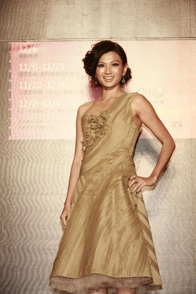 MK Golden Horse Kashou Dress