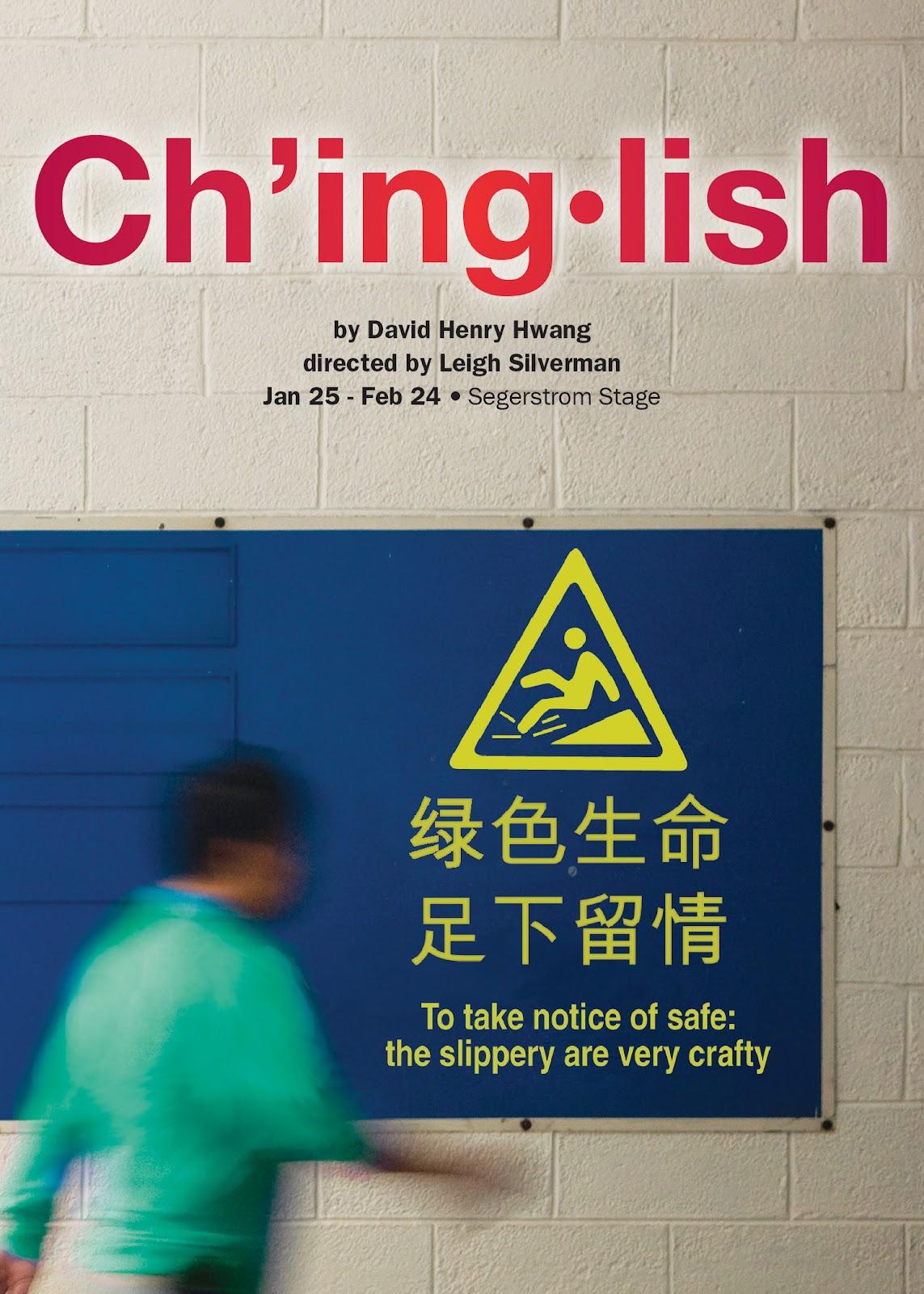 Chinglish at South Coast Repertory