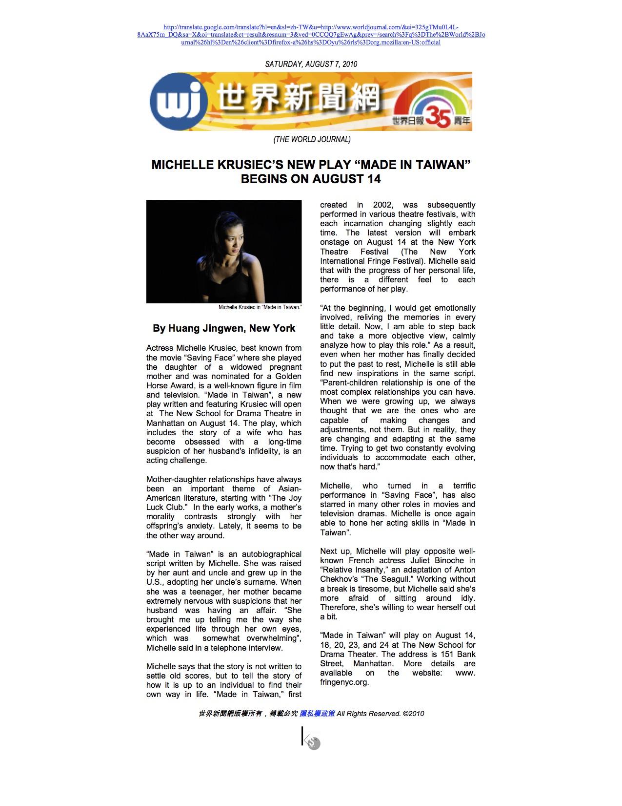 WORLD JOURNAL 8-7-10 Page 2