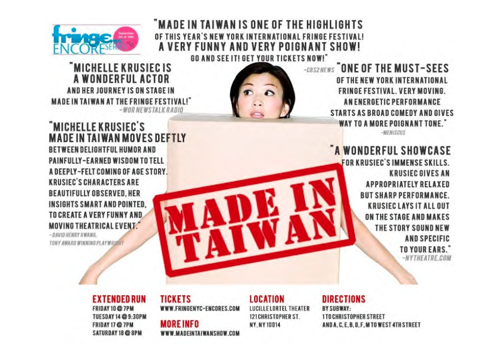 Made in Taiwan Fringe NYC