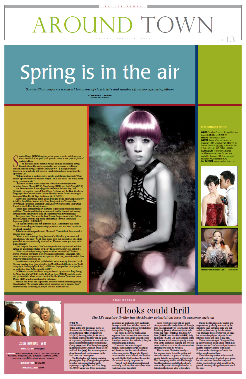 Taipei Times 04-16-10